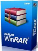 Право на использование (электронно) RAR Lab WinRAR 2-9 Users Educational