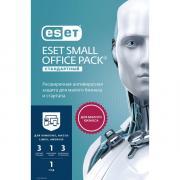 Программное обеспечение для бизнеса ESET Small Office Pack Стандартный на 3 ПК