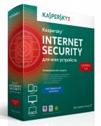 Антивирус Kaspersky Internet Security Multi-Device Russian Edition. 5-Device 1 year Base Box (KL1941RBEFS)