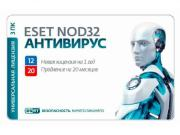 Программа-антивирус ESET NOD32 (NOD32-ENA-1220(CARD3)-1-1)
