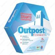 Брандмауер Agnitum Outpost Firewall Pro, для 1-го пользователя, лицензия на 1 год