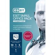 Программное обеспечение для бизнеса ESET Small Office Pack Стандартный на 10 ПК