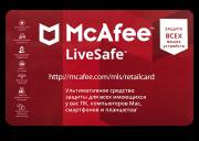 Антивирус McAfee LiveSafe, 1год, 1ПК