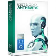 Антивирус Eset Nod32 Rus Platinum Edition (для 1 ПК на 2 года)