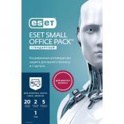 Программное обеспечение для бизнеса ESET Small Office Pack Стандартный на 20 ПК