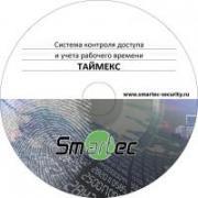 Аппаратно-программный комплекс Smartec Timex TA-5000 Аппаратно-программный комплекс Smartec Timex TA-5000