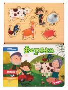 """СТЕП Книжка-игрушка Ферма (""""Волшебные странички"""") [93310]"""