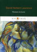 Lawrence D.H. Women in Love = Влюбленные женщины: роман на англ.яз