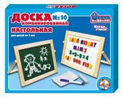 Магнитно-маркерная доска для детей №10