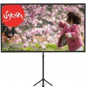 Проекционный экран размер: 150х150 на штативе Sakura SCPST-150x150