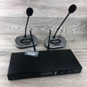 Конференц-система BKR KX-D3822