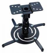 CACTUS Кронштейн для проектора CS-VM-PR04-BK черный макс.10кг настенный и потолочный поворот и наклон