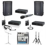 Комплект оборудования для презентаций в помещениях до 100 метров