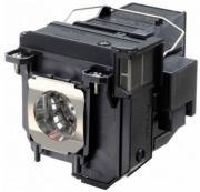 Лампа Epson V13H010L79