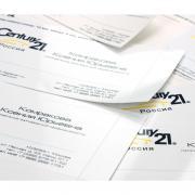 Бланки визитных карточек, глянцевые, фотокачество, микроперфорация, А4, 210 гр., 10листов