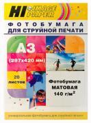 Фотобумага матовая односторонняя (Hi-image paper) A3, 140 г/м, 20 л.