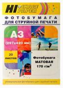 Фотобумага матовая односторонняя (Hi-image paper) A3, 170 г/м, 20 л.