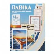 Пленка для ламинирования Office Kit А4 216x303 мм 150 мкм