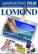 LOMOND 1301122, Пленка для ламинирования (85x120), 100мкм, Матовая, 25 пакетов