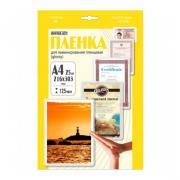 Пленка для ламинирования Office Kit А4 216x303 мм 125 мкм