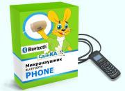 Микронаушник Phone