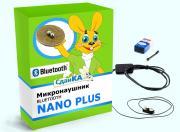 Комплект Nano Plus (магнитный микронаушник + hands free гарнитура)