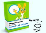 Комплект микронаушников Nano Plus Deluxe (выведенный микрофон + кнопка-пищалка)