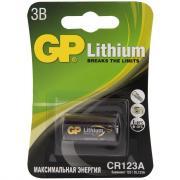 Батарейка GP Lithium CR123AE-2CR1