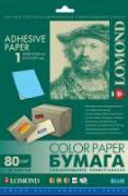 LOMOND 2140005, Самоклеящаяся цветная бумага для этикеток, Голубой цвет, A4, 1 шт. (210 x 297 мм), 80 г/м2, 50 листов