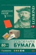 LOMOND 2110005, Самоклеящаяся цветная бумага для этикеток, Красный цвет, A4, 1 шт. (210 x 297 мм), 80 г/м2, 50 листов