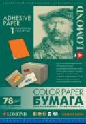 LOMOND 2030005, Самоклеящаяся неоновая бумага для этикеток, Оранжевый цвет, A4, 1 шт. (210 x 297 мм), 78 г/м2, 50 листов