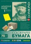 LOMOND 2040005, Самоклеящаяся неоновая бумага для этикеток, Желтый цвет, A4, 1 шт. (210 x 297 мм), 78 г/м2, 50 листов