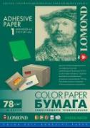 LOMOND 2020005, Самоклеящаяся неоновая бумага для этикеток, Зеленый цвет, A4, 1 шт. (210 x 297 мм), 78 г/м2, 50 листов