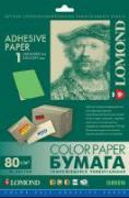 LOMOND 2120005, Самоклеящаяся цветная бумага для этикеток, Зеленый цвет, A4, 1 шт. (210 x 297 мм), 80 г/м2, 50 листов