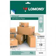 Самоклеящаяся бумага белая (этикетки 105*59.4 мм, 10 шт//лист, 50 листов на А4)