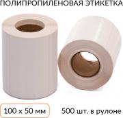 Полипропиленовая этикетка 100х50 500 шт. втулка 40 мм Scanberry Полипропиленовая этикетка 100х50 500 шт. втулка 40 мм