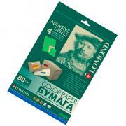 Цветная самоклеящаяся бумага зеленая (4 этикетки, 50 листов на А4)