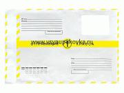 Почтовый пакет 1-й класс тип С5 162x229