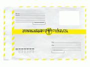 Почтовый пакет 1-й класс тип B4 250x353