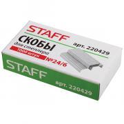 Скобы для степлера №24/6, STAFF, сталь, в упаковке 1000 штук - До 30 листов