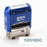 Штамп стандартный «Получено», на автомтической оснастке - GRM 4911 P3