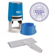 Печать автоматическая самонаборная, диаметр 45 мм, 2 круга, Colop Printer R45, синяя