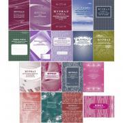 Комплект журналов для кадрового делопроизводства и организации кадрового учета КЖБ 14 (А4, 18 штук в упаковке)
