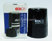 Оснастка для печати круглая Color Printer R 45