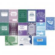 Комплект журналов для пищевого производства, общепита, столовой КЖБ 6 (А4, 14 штук в упаковке)