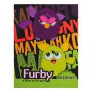 Дневник школьный интегральная обложка Academy Style 48 листов