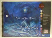Альбом для пастели 36х48см 160г/м2 54л Аguamarine PALAZZO