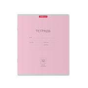 Тетрадь школьная ученическая ErichKrause® Классика розовая, 12 листов, косая линейка