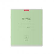 Тетрадь школьная ученическая ErichKrause® Классика зеленая, 12 листов, крупная клетка