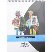 Альбом для графики 23х30см 150г/м2 40л Ван Гог и Гоген на спирали Малевич